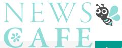東京のすし屋の娘直伝!すし体験型講座。メディア。記事 NEWS CAFE