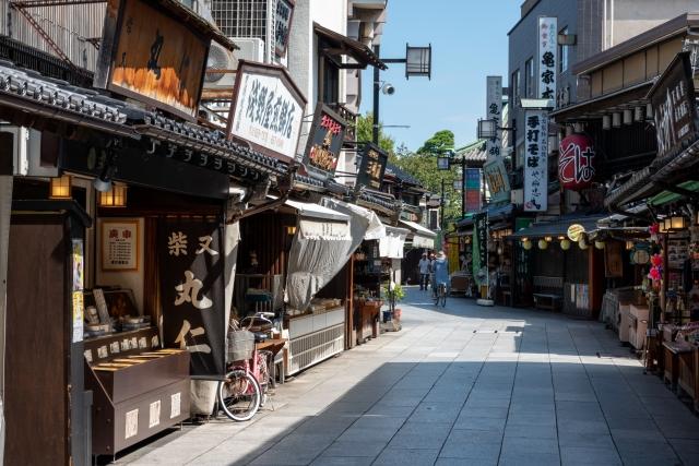 Secret spot in Tokyo